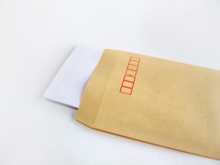 計画認定申請の際に必要な書類の簡素化が発表されました