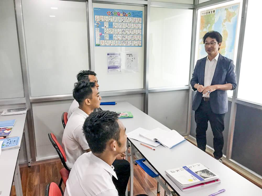 japanese_lesson1