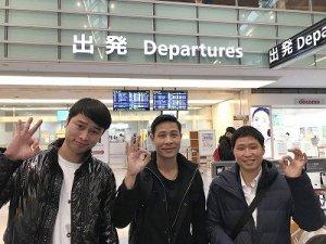 ベトナム人技能実習生3名が帰国しました
