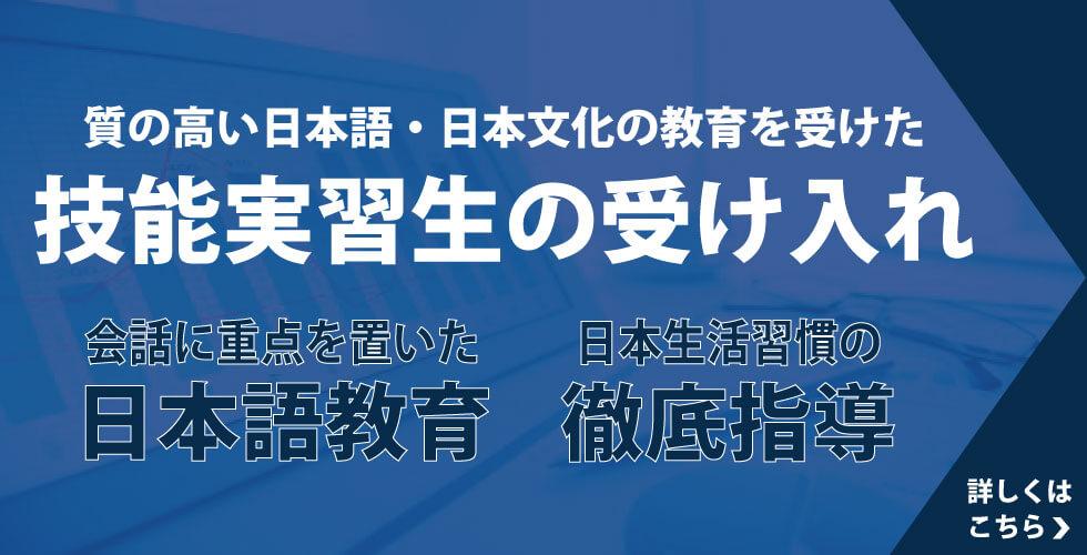 21bn_jp