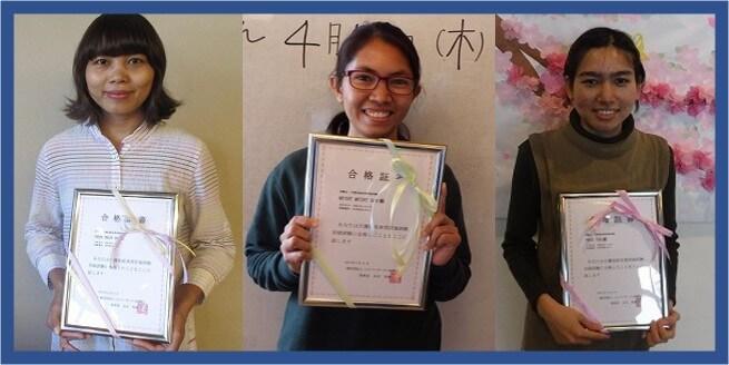 技能評価試験初級合格の表彰式が開催されました!